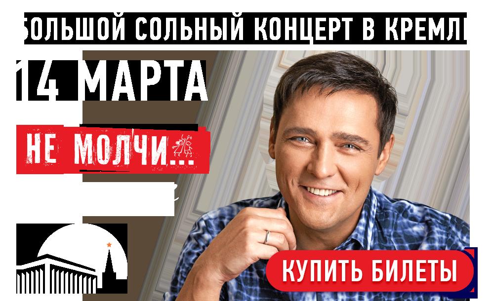 Добро пожаловать на официальный сайт Юрия Шатунова